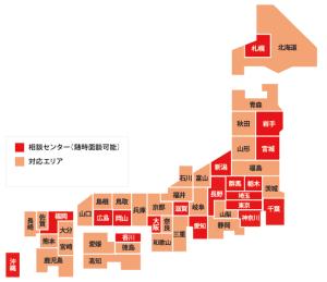 香川県が追加となり、相談センターが全国20か所になりました。