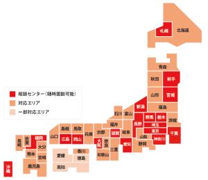 任意売却相談センターが全国19箇所になりました。