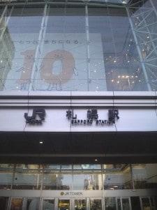 札幌市内に「北海道相談センター」を開設します!