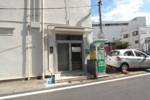 埼玉相談センター外部入口の写真