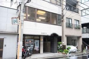 東京相談センター外観