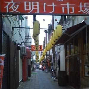 福島県いわき市での任意売却と復興