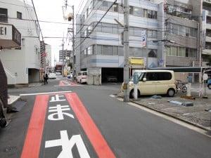 周辺3箇所に有料駐車場もございます。