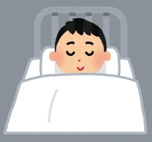 hospital_ansei