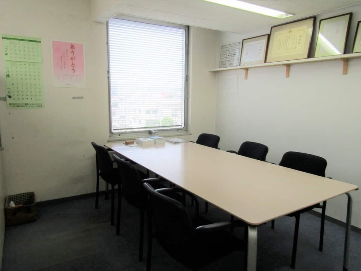 岡山相談センター
