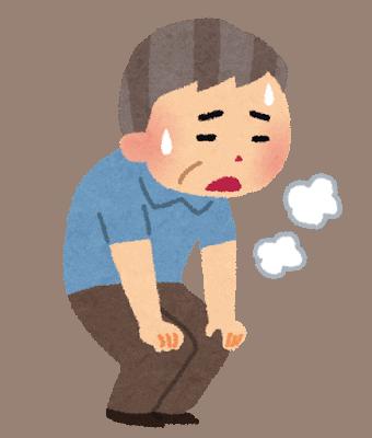 イラスト お金のイラスト 無料 : のご相談 | 任意売却の無料 ...