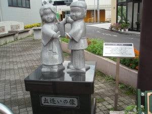 下車駅シリーズ:福生