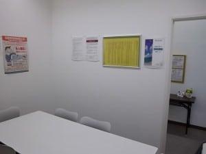 釧路相談センター
