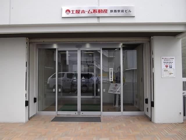 入口です。