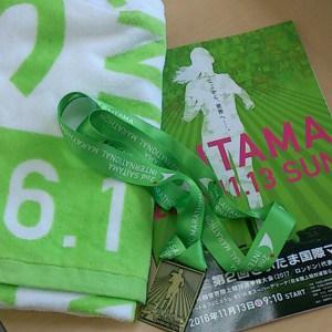 第2回さいたま国際マラソンに参加してきました