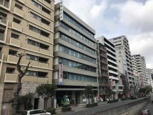大阪相談センター外観