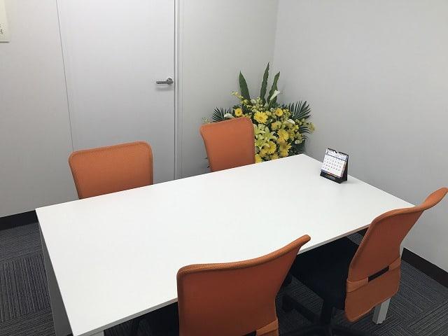 大阪相談センター