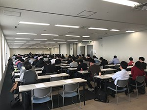 【任売試験】受験者の皆さま、ご来場ありがとうございました。