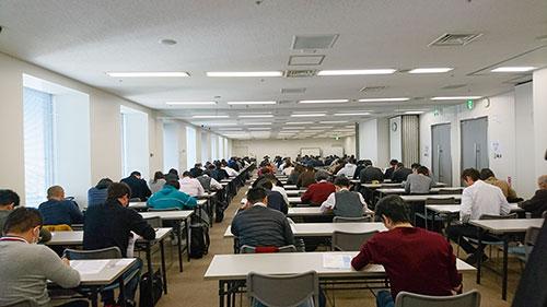 第7回 任意売却取扱主任者試験が開催されました